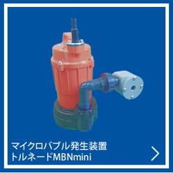 mbseihin (2)